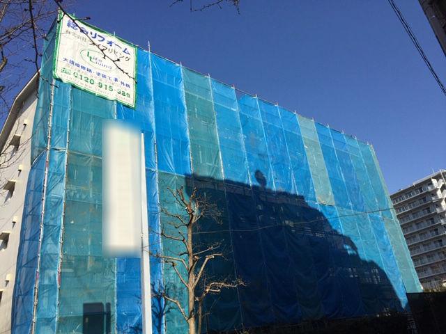 屋根下地取替と屋根塗装工事|東京都多摩市の某マンションにて改修工事施工写真1