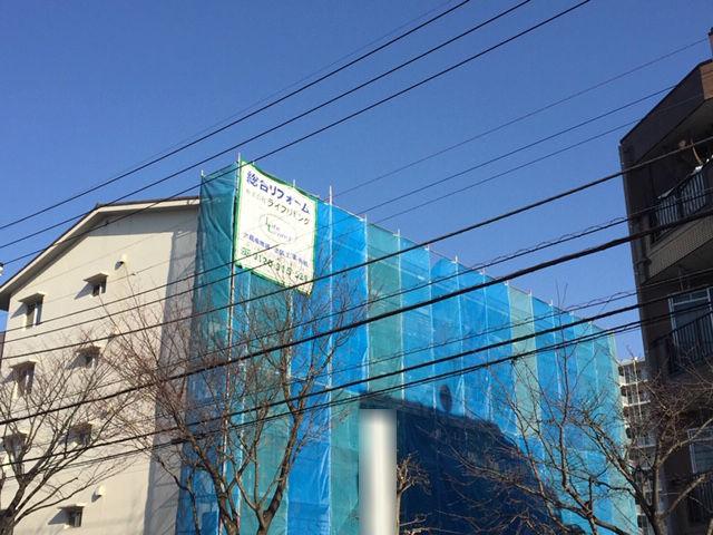 屋根下地取替と屋根塗装工事|東京都多摩市の某マンションにて改修工事施工写真2