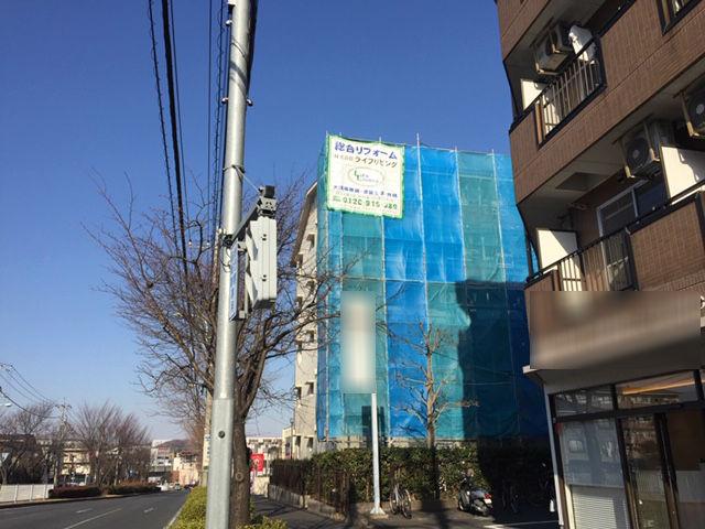 屋根下地取替と屋根塗装工事|東京都多摩市の某マンションにて改修工事施工写真3