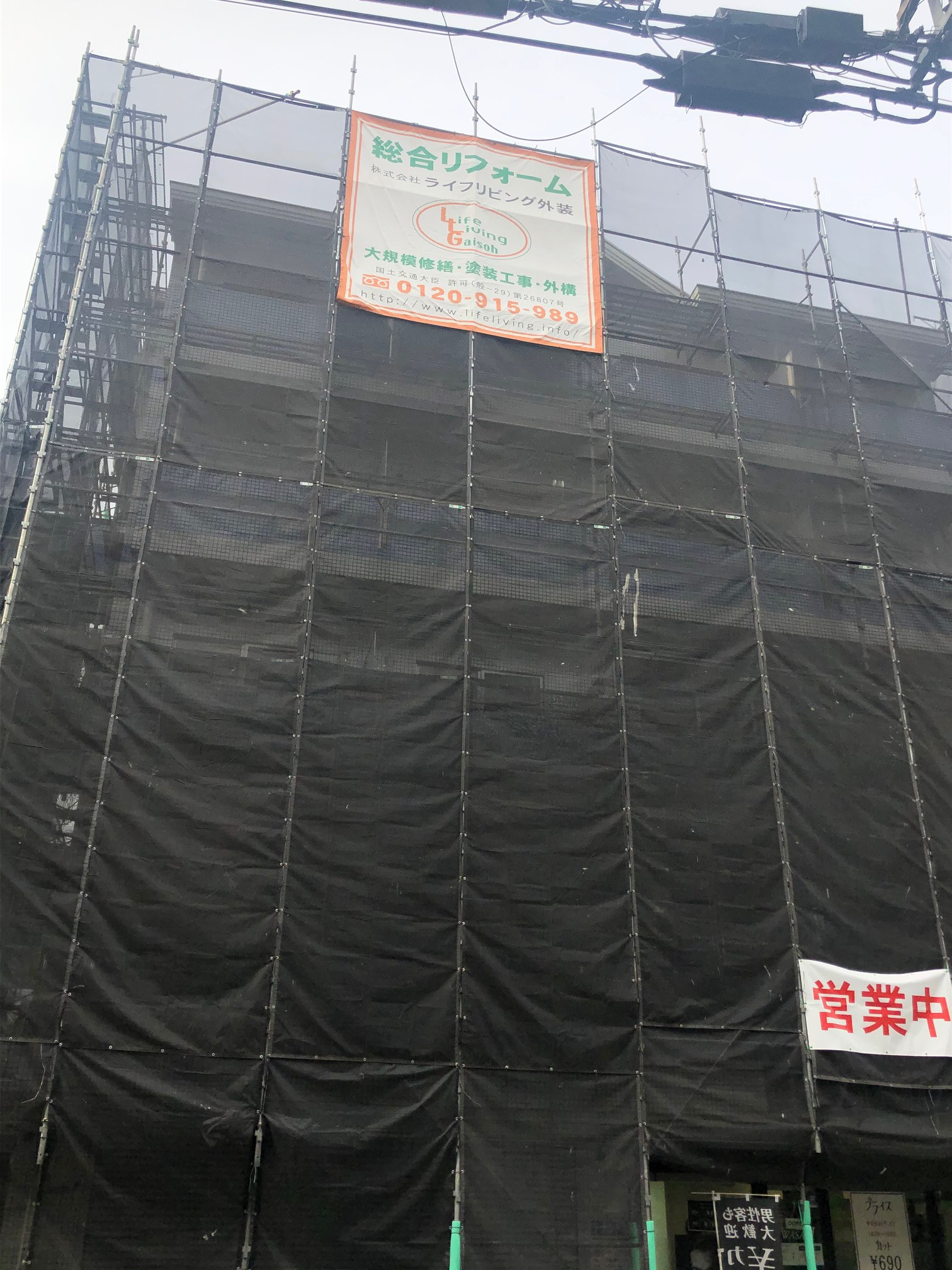 大規模修繕に伴う外装工事 川崎市多摩区の5階建てRマンションにて外装リフォーム施工写真1