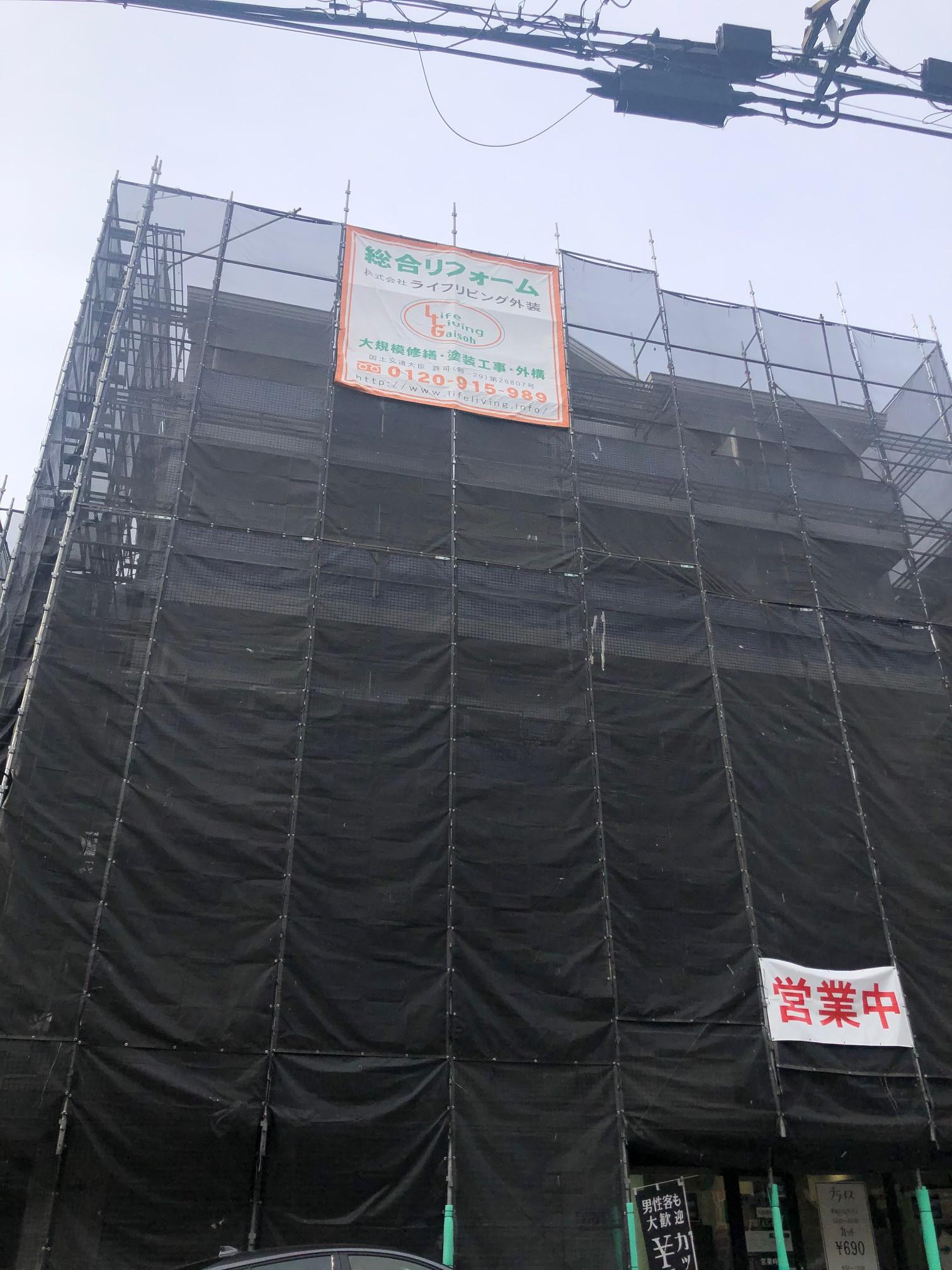 大規模修繕に伴う外装工事 川崎市多摩区の5階建てRマンションにて外装リフォーム施工後